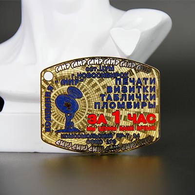 Wholesale Custom Cut Through Etching Brass Name Plate-Greatnameplates.com