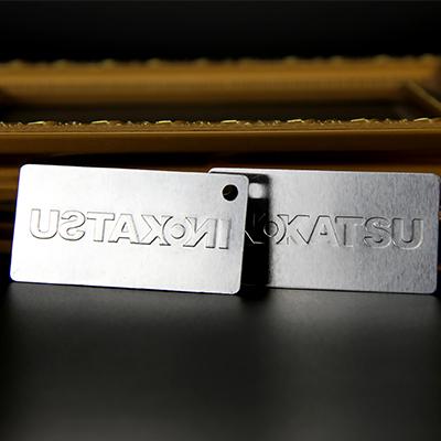 Wholesale Custom Aluminum Embossed Metal Nameplate-Greatnameplates.com